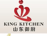 庆祝山东御厨商用厨具有限公司网站开通!!